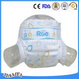 Yogasunのブランドの柔らかい通気性の高品質の赤ん坊のおむつ