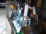 回転式タイプアイスクリームの充填機のコップ