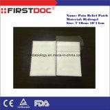 Zona P7*10/10*14cm di rilievo di dolore delle attrezzature mediche