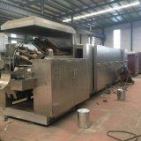 Máquina Sh de la preparación de galletas de la oblea