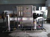 Depósito de Dosificación de químicos en el sistema de tratamiento de agua RO Industrial