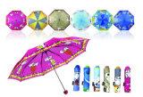 まっすぐな漫画の印刷の子供の傘