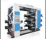 Machine d'impression de Flexo de 6 couleurs pour le roulis de film du PE pp (DC-YT61000)