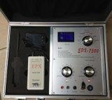 Epx7500 Détecteur d'or à longue portée