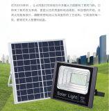196 Capteur de lumière solaire LED Spot d'inondation de la sécurité extérieure étanche de jardin
