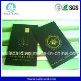 Atmelの接触ICのメモリ・カード