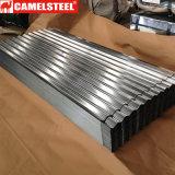電流を通された鋼鉄屋根ふきシート