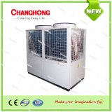 모듈 냉각장치 또는 열 펌프를 급수하는 공기