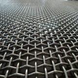 Проволочной сетки из нержавеющей стали обжат сетка пользовательские размеры