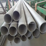 2 pulgadas de acero inoxidable AISI 316L de tubería sin costura