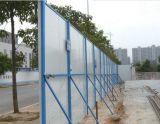 건축 지역을%s 임시 벽을 검술하는 색깔 강철
