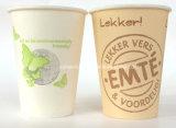 Оптовая чашка белой бумаги, бумажный стаканчик Yh-L121 воды