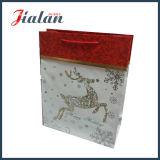 Mémoriser la nouvelle boutique design personnalisé sac de papier Pack Vacances de Noël