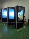 65inch double faces Outdoor Koisk pleine couleur annonce vidéo Player l'écran numérique LCD LED pour panneau Affichage de publicité commerciale