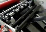 Машина ножа круга разрезая для проводной ткани
