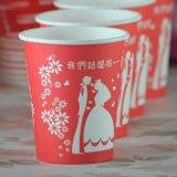Commerce de gros café chaud papier double paroi tasse jetable