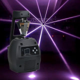 中国Supplier 5r Scan Moving Head Disco Light