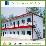 La Chambre de bâti en acier préfabriquée de luxe a préfabriqué le modèle de villa