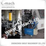 波形の管の放出の機械によって使用されるスライドの版のタイプ油圧スクリーンのチェンジャー