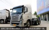 Hyundai Xcient 6X4 Tractor Truck con 440 l'HP Engine