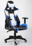 De bonne qualité ergonomique colorée chaise de bureau, chaise de jeux populaires