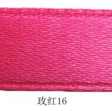 대중 DIY와 훈장을%s 추가 색깔 정선한 리넨 레이스 리본