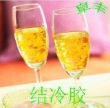Commestibile della gomma di Gellan di alta qualità in Cina