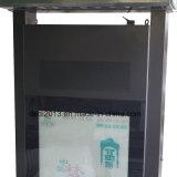 HD1920*180p 55inch 옥외 LCD 디지털 Signage 전시를 서 있는 지면