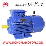 Motor elétrico trifásico de Indunction do freio magnético de Hmej (C.C.) eletro