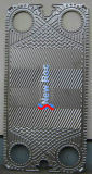 Nt50m 격판덮개 ISO9000 증명서를 위한 열교환기 격판덮개