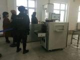 Новый X Ray багаж сканер Jc5030