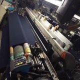 販売の使用されたVamatex Leonardo 220cmのレイピアの織機機械
