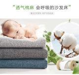 柔らかいホーム家具-ベッド-ソファーベッド