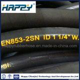 Flexible d'huile hydraulique sous haute pression souple Flexible en caoutchouc R2