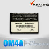 Moto Om6cのための熱い販売の携帯電話電池