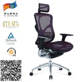 3D PU를 가진 메시 High Back Ergonomic Office Chair Armrest