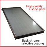Plaque de collecteur solaire plat avec absorbeur de chrome noir Revêtement pour système de chauffe-eau solaire