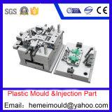 プラスチック鋳造物、注入型、プラスチックは部分を形成した