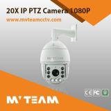 Cámara del IP de 20X 1080P IR PTZ con la distancia del IR de 120m (MVT-NO9)