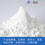 Manufacture de caoutchouc d'alimentation Industrie utilisé Znco3 57,5 % de base de carbonate de zinc