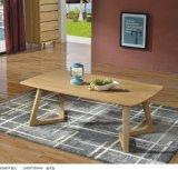 북유럽 커피용 탁자 현대 간단한 거실 탁자 직사각형 커피용 탁자 조합