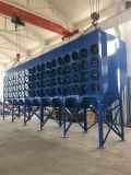 Экстрактор пыли патрона Erhuan 3-12 Downflow