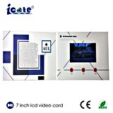 LCD는 7.0 인치를 가진 LCD 영상을 감시한다