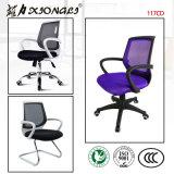 117c 중국 메시 의자, 중국 메시 의자 제조자, 메시 의자 카탈로그, 메시 의자
