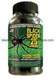 캡슐 강한 효력 체중 감소 규정식 환약을 체중을 줄여 까만 거미
