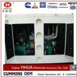 Yuchai力250kVA/200kwの電気無声無声ディーゼル発電機