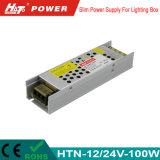 25W에서 350W 방수 LED 전력 공급 Htn 시리즈에 12/24V