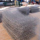 Gabion Ineinander greifen-sechseckige Draht-Filetarbeit