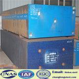 열간압연 플라스틱 형 강철 플레이트 Nak80/P21에 의하여 주문을 받아서 만들어지는 강철 제품