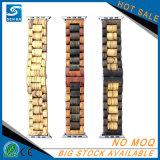 Bande de montre de bois de santal d'hommes pour la montre d'Apple pour la série 3 d'Iwatch